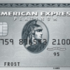When is the American Express Platinum Card Worth the Annual Fee?